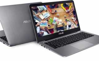 Asus VivoBook E403SA: обзор и технические характеристики