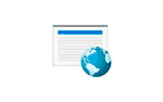 Как разрешить программе доступ в Интернет или локальную сеть в Windows 10, 8.1 и Windows 7