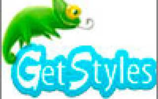 Скачать программу для изменения тем ВКонтакте – GetStyles