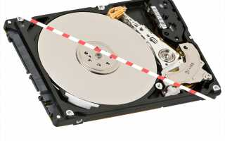 Как разделить жесткий диск в Windows 7, 8 или 10 на 2 части