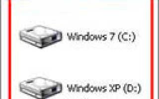 Как скрыть жесткий диск в Windows XP ?