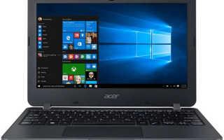 Acer TravelMate TMB117: обзор плюсов и минусов, отзывы и характеристики