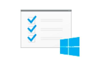 Нет выбора версии Windows 10 при установке с флешки, сразу устанавливается Домашняя (решение)