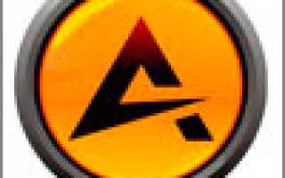 Скачать программу: проигрыватель AIMP