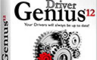 Программа для обновления драйверов или как обновить ВСЕ драйвера на компьютере +Видео