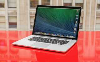 Apple MacBook Pro 15 Retina Mid 2014 — обзор, отзывы