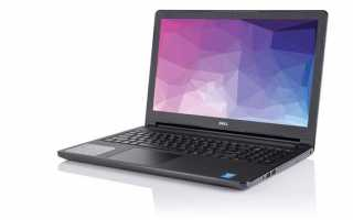 Dell Inspiron 3565: обзор плюсов и минусов, отзывы и характеристики