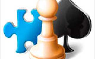 Скачать (вернуть) стандартные игры для Windows 10 и 8