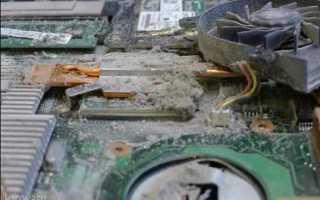 Что делать если греется ноутбук | Основные причины и способы решения