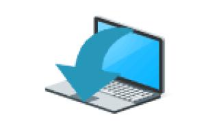 Как сделать, чтобы ноутбук работал и не выключался при закрытии крышки в Windows 10