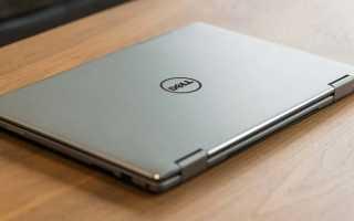 Dell Inspiron 7378: обзор плюсов и минусов, отзывы и характеристики