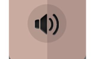 Жесткий диск издает звуки: что могут означать разные звуки HDD