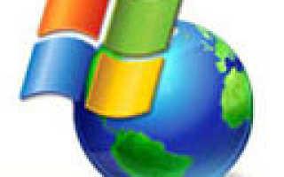 Как отключить автоматическое обновление Windows XP ?