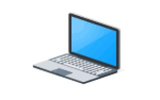Как ускорить ноутбук