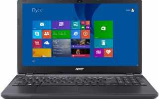 Acer Extensa EX2519: обзор плюсов и минусов, отзывы и характеристики