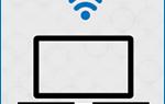 Как раздавать Wi-Fi с ноутбука