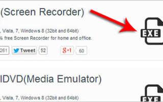 Скачать программу oCam (Screen Recorder)