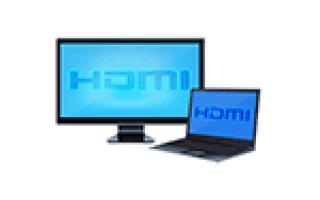 Плохое качество изображения по HDMI — почему и как исправить?