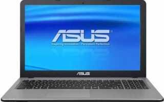 ASUS R540SC: обзор плюсов и минусов, отзывы и характеристики