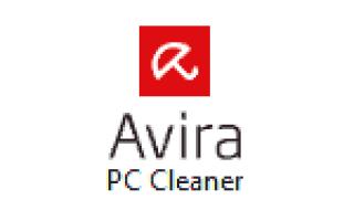 Avira PC Cleaner — утилита для удаления вредоносных программ