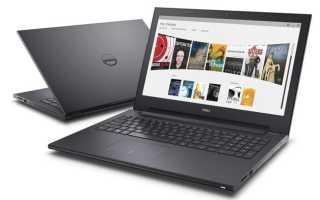Обзор бюджетного ноутбука Dell Inspiron 3542