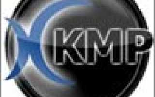 Скачать проигрыватель KMPlayer