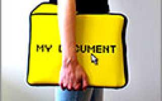 Как перенести папку «Мои документы» в Windows 7 на другой диск?
