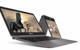 ASUS ZenBook Flip UX360UA: обзор плюсов и минусов, отзывы и характеристики