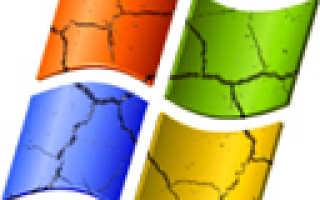 Как оптимизировать Windows XP и улучшить работу компьютера