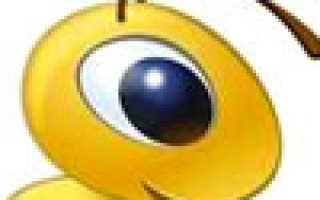 Скачать программу Webmoney Keeper Classic
