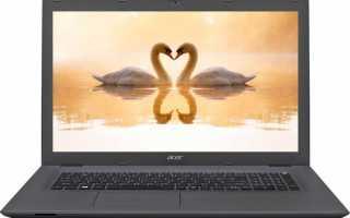 Acer Extensa EX2530: обзор плюсов и минусов, отзывы и характеристики