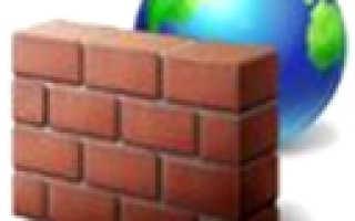 Как отключить брандмауэр в Windows XP ?