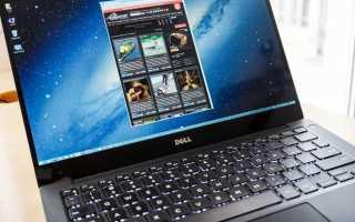 Обзор компактного ноутбука DELL XPS 13 с процессором Intel