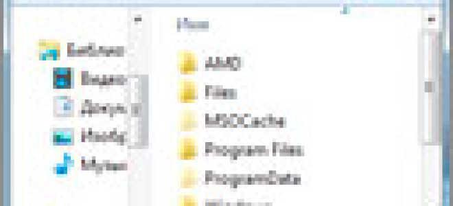 Как посмотреть скрытые файлы и папки в Windows 7