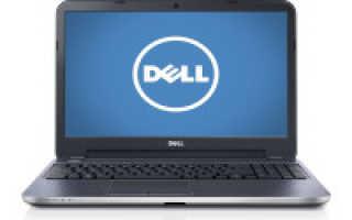 Dell Inspiron 15 (3537) — модель сочетающая цену и качество