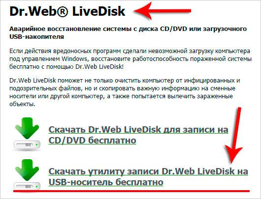 Скачать Dr.WebLiveDisk