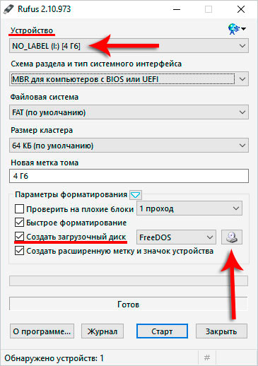 windows 7, запись, USB-флешка
