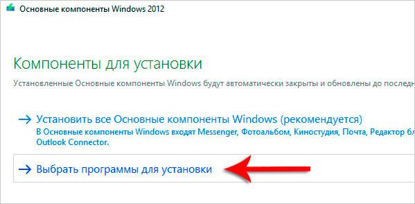 основные компоненты windows