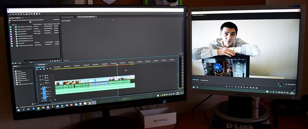 Монтировать видео на двух мониторах