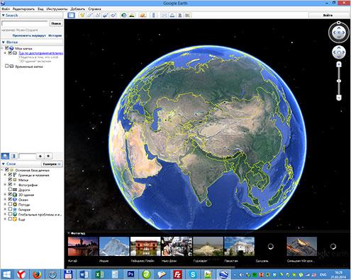 Скачать Гугл Планета Земля
