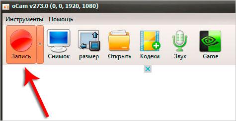 Кнопка Запись в oCam Screen Recorder