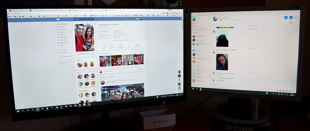 Сидеть ВКонтакте и Скайпе одновременно