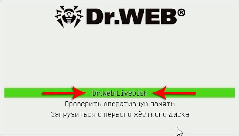 Запустить утилиту Dr.WebLiveDisk