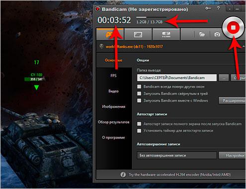 Процесс записи игр в программе Bandicam