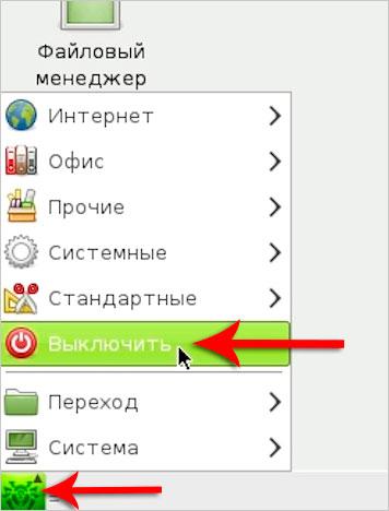 Выкючить Доктор Веб LiveDisk