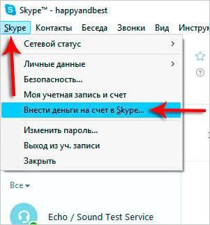Внести деньги на счет в Skype