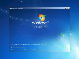 Запуск установки Windows 7 на ноутбук