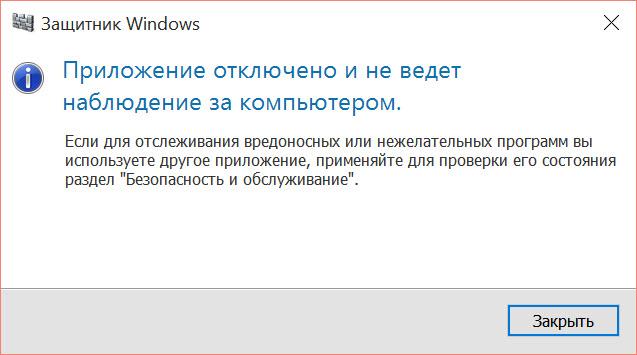 установить на ноутбук антивирус