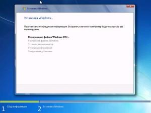Копирование файлов установки Windows 7 на ноутбук
