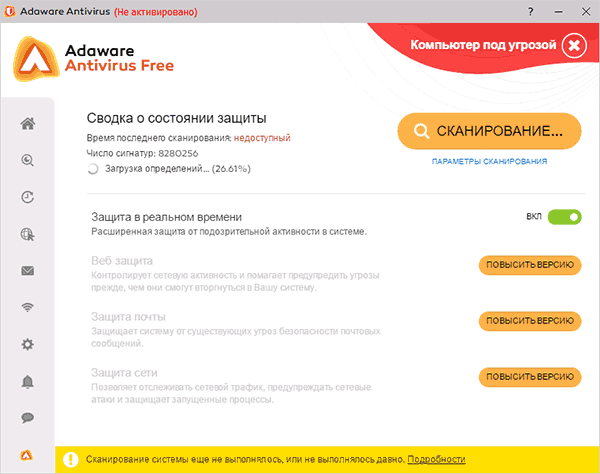 Бесплатный антивирус Adaware